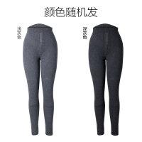 加厚三暖羊毛裤 男士保暖裤中老年人高腰弹力冬季棉裤 两色随机发