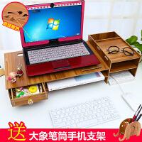 笔记本电脑支架 桌面电脑显示器增高架一体机抬高架子置物收纳盒
