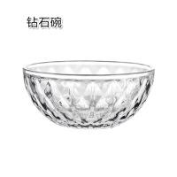 家用透明沙拉碗钻石水果汤碗甜品碗餐具水果盘创意切面碗玻璃碗