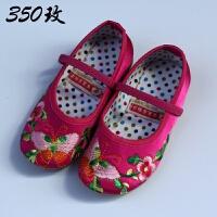 儿童绣花鞋女童布鞋复古学生公主鞋手工老北京民族风表演出舞蹈鞋