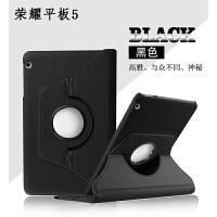 荣耀平板5保护套AGS2-WO9HN/AL00HN保护套华为平板电脑10.1英寸皮套10寸全包防摔超