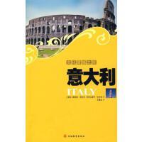 【正版二手书9成新左右】意大利9787563716050