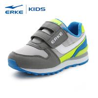 【每满150减50】鸿星尔克春秋新款童鞋儿童休闲运动鞋鞋时尚运动鞋小童鞋子