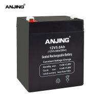12V5AH蓄电池12伏电瓶照明UPS备用电源拉杆音响电池卷闸门卷帘门