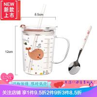 家用儿童带刻度牛奶杯带盖手柄早餐透明吸管玻璃水杯微波炉可加热