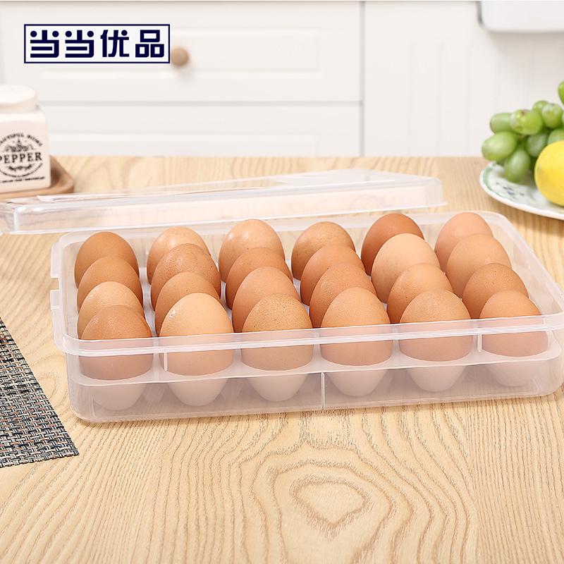 当当优品 48格鸡蛋架鲜鱼盘组合装当当自营 48格大容量 整齐美观 方便实用 PP材质 赠送鱼盘