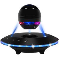 无线蓝牙音箱创意磁悬浮音响便携式迷你低音炮