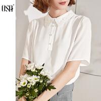 【过年3折价:118.3】OSA欧莎职业白色衬衫女2019新款夏宽松设计感小众雪纺上衣小清新