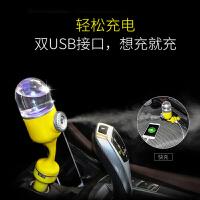 汽车香薰车内加湿器喷雾迷你车用便携车载空气净化器负离子