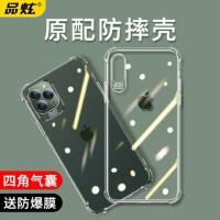 苹果x手机壳iphone11Pro Max透明xr硅胶se2/7/8/11/plus/6/6s/xs max防摔ipho