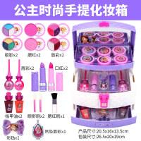 儿童化妆品公主彩妆盒套装口红小女童女孩玩具生日礼物
