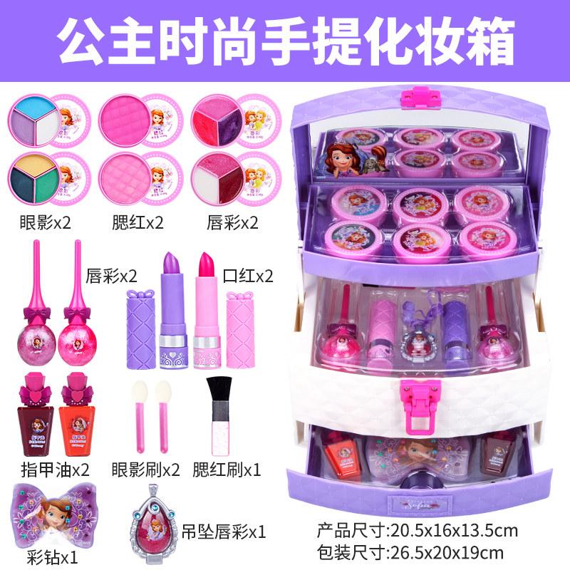 儿童化妆品公主彩妆盒套装口红小女童女孩玩具生日礼物 易洗儿童配方