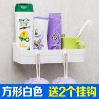 卫生间置物架壁挂浴室置物架吸壁式厕所收纳吸盘三角洗手间免打孔