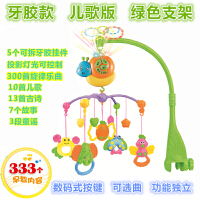 1岁新生婴儿床铃音乐旋转0-3个月宝宝玩具6-12床头吊挂件摇铃 牙胶儿歌版绿色 礼盒