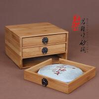 竹木普洱茶盒茶具茶饼存储收纳分茶盘茶叶储藏柜箱三层 天然竹木三层