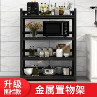厨房置物架微波炉烤箱架落地式多层黑色收纳架家用储仓库货架