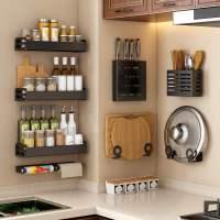 厨房置物架壁挂式免打孔家用调味调料用品大全神器刀架挂架收纳架