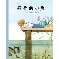艾莎・贝斯克百年经典绘本:好奇的小鱼
