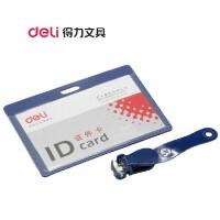 得力证件卡5742 胸卡工作牌工作证带夹子卡片横式胸牌pp卡套 1包10套出售