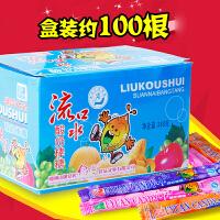 酸奶棒380g/100根混合口味 8090后怀旧零食礼包糖糖果整盒