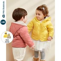 【限时1件6折 2件5折】迷你巴拉巴拉婴儿棉服男女宝宝两面穿棉衣2019冬新款厚款棉袄外套