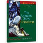 书虫・牛津英汉双语读物:不平静的坟墓(4级上 适合高一、高二年级)