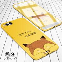 小米note3手机壳男女款个性创意软硅胶防摔小米NOTE2保护套