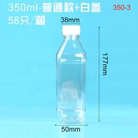 塑料酵素瓶一次性矿泉水饮料果汁酸奶瓶空瓶子透明500ml塑料瓶子