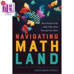 【中商海外直订】Navigating Mathland: How Parents Can Help Their Kid