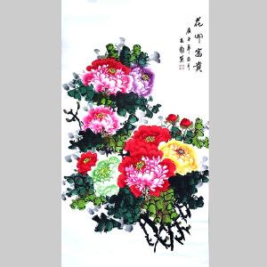 陕西省美协理事,洛阳牡丹画院常务理事齐玉龙(花开富贵)19