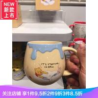上海国内代购新型维尼熊蜂蜜罐马克杯陶瓷杯牛奶杯水杯杯子 维尼蜂蜜罐马克杯