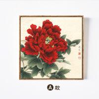 新中式装饰画客沙发背景墙挂画床头画正方形餐厅壁画富贵玫瑰 80*80 白色(外框) 独立