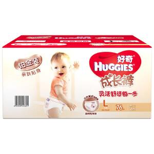 [当当自营]Huggies好奇 铂金装成长裤 大号L76片(适合10-14公斤)箱装 男女通用拉拉裤