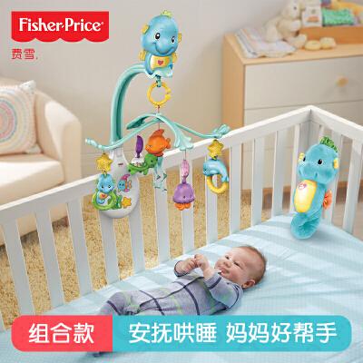 海马新生儿礼盒(海马+床铃)子音乐毛绒玩具礼物哄睡组合 声光安抚/安抚哄睡/随身携带