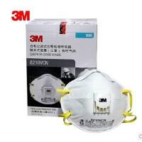 (整盒10个装)3M口罩 8210VCN 带呼吸阀N95 颗粒物防护 PM2.5口罩10只/盒 中文版 8210V