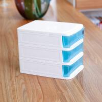 塑料桌面收纳柜小号三层抽屉式整理柜桌面小件首饰品储物盒 冰蓝1.8L 冰蓝