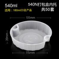 一次性圆形打包碗打包饭盒甜品碗透明带盖外卖加厚密封