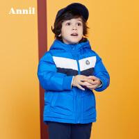 【3件3折折后价:119.7】安奈儿童装男童连帽中长款棉衣冬装新款宝宝保暖外套Y