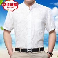 短袖衬衫男夏装新品中年男士桑丝休闲高档衬衣修身时尚上衣立领