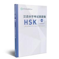 汉语水平考试真题集HSK 五级