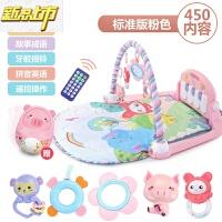 【六一儿童节特惠】 脚踏钢琴婴儿健身架器新生儿宝宝音乐游戏毯玩具0-1岁3-6