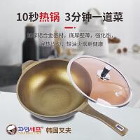 爱仕达304不锈钢磁通汤奶锅辅食热奶煮面家用一人食多用汤锅煎锅NS16V1Q