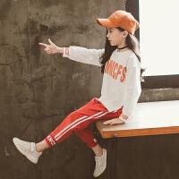 女童春装2019新款时髦套装儿童洋气长袖卫衣女孩韩版时尚两件套潮 橘红 橘红大字母