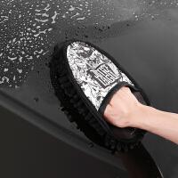 洗车手套毛绒抹布防水擦车双面雪尼尔珊瑚绒汽车清洗专用工具