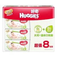 好奇婴儿金装湿巾 清爽洁净倍柔 手口可用 80抽*8包装