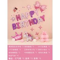 宝宝一周岁生日快乐趴体主题派对场景布置装饰背景墙气球套餐