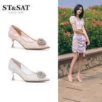St&Sat/星期六春季新款蕾丝花纹细高跟女单鞋婚鞋SS01111061