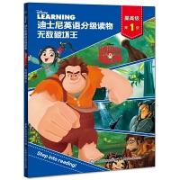 迪士尼英语分级读物 提高级 第1级 无敌破坏王