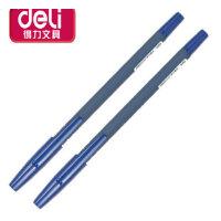 得力思达 S302 圆珠笔 0.7mm 顺滑 原子笔 写字笔