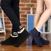 新款保暖加绒情侣棉鞋(有特大码)